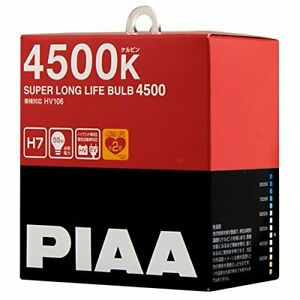 Piaa Halogen Bulb Super Long Life 4500k H7 12v55w 2 Pieces Hv 87790 Fromjapan