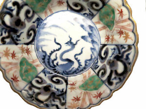 Chinese Porcelain Imari Bowl Rare 18th Century 4 Charcater Mark Underglaze Blue