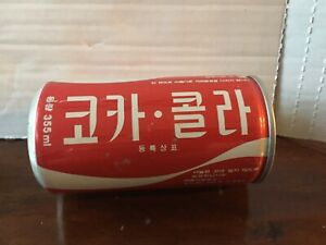 Rare Unopened Or Filled Korean 355ml Coca-Cola Can With 1984 LA Olympics Logo