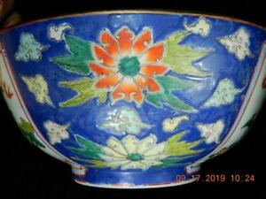 Large Antique Chinese Qianlong Porcelain Bowl Polychrome Birds Flowers Blue