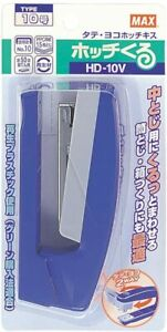 Max Hd 10v Blue Swivel Stapler Perfect For Making Small Booklet