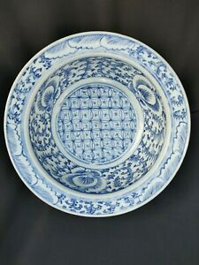 Antique Chinese Porcelain Export Floral Blue And White Punch Bowl 12