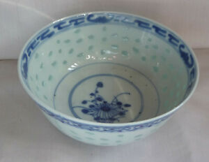 Vintage Blue White Porcelain Antique Chinese Rice Grain Pattern Bowl