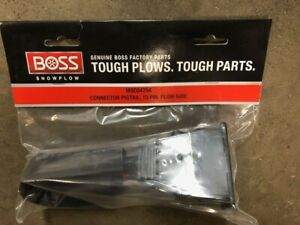 Boss Snow Plows 13 Pin Plow Side Pigtail Connector Msc04754