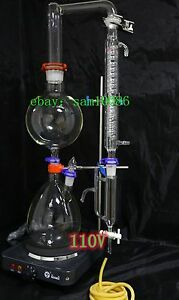 Essential Oil Steam Distillation Apparatus Kit 110v Graham Condenser Us Plug