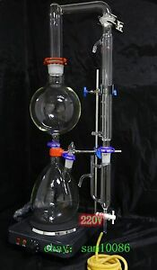 Essential Oil Steam Distillation Apparatus Kit 220v liebig Condenser lab Glass