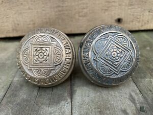 Matching Pair Antique Victorian Eastlake Design Door Knobs Restore Hardware
