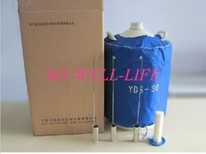 30l Liquid Nitrogen Ln2 Storage Tank Static Cryogenic Container With Sleeve B