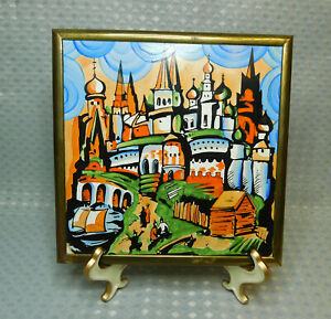 Vintage 1983 Hand Painted Russian Wall Art Framed Tile Cathedral Towers