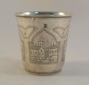 Russian 84 Sterling Decorated Kiddush Cup Or Shot Glass