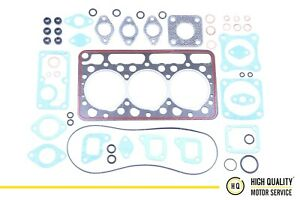 Full Gasket Set With Cylinder Head Gasket For Kubota 15576 03310 D950 3d75