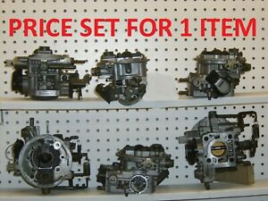 Geo Metro Upgraded 1994 Only And 3 Cyli 95 Throttle Body Automatic Or Standard