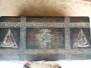 Vintage Hand Carved Chinese Storage Trunk Hope Chest