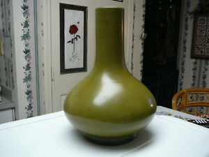 Rare Chinese Porcelain Teadust Glaze Bottle Vase Qianlong Mark And Period 18thc