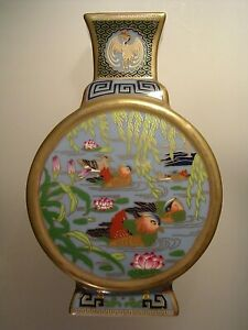 Chinese Famille Rose Porcelain Moon Flask 20th Century W Qianlong Mark
