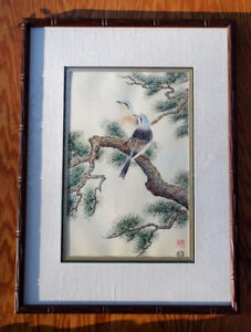 Japanese Wood Block Print Birds In Tree Framed Made In Japan Signed Beautiful