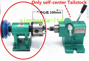 Cnc Woodworking Lathe Self center Tailstock For 80mm Rotary Table Processing