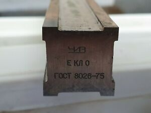 Precision 4 sided Machinist Straight Edge 200mm Made In Ussr Top Grade Class 0