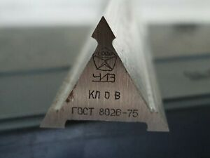 Precision 3 sided Machinist Straight Edge 200mmmade In Ussr Top Grade Class 0