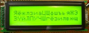 2x16 Characters Russian Lcd Display Black On Green Led Backlight 2x7pin
