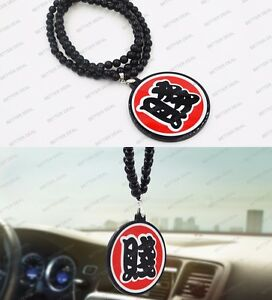 Chinese Script Bitch Car Auto Rearview Mirror Pendant Ornament Hanging Charm New