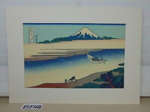 Japanese Hokusai Mt Fuji Wood Block Print River Tama Bushu Decor