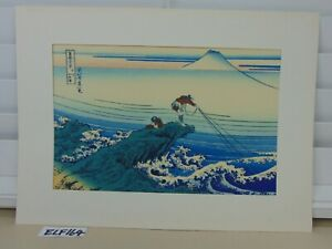 Japanese Hokusai Mt Fuji Great Wave Wood Block Print Wave Koshu Kajikazawa