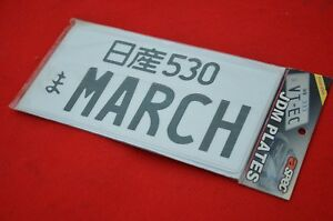 Jdm Japanese License Plate Nissan March