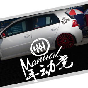 Manual Group Driver Car Window Stickers Auto Reflective Vinyl Decal Japan Tuning