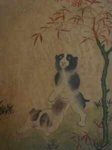 Fine Korean Folk Minhwa Hand Painting 2 Dogs Playing On Rice Paper