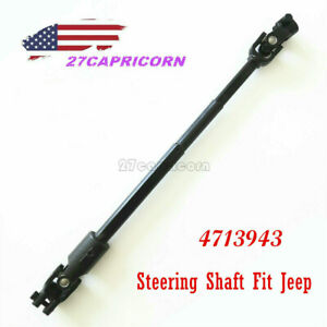 Power Steering Shaft 4713943 For Jeep Cherokee 1984 1994 Xj Omix Ada 18016 05