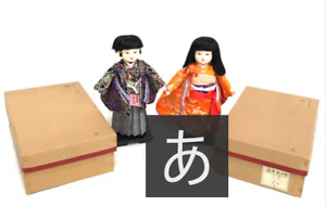 Japanese Ichimatsu Doll Boy Girl Couple 15 38cm Tall On Wooden Base Near Mint