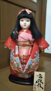 Vintage Japanese Ichimatsu Doll 18 Inch 45cm Lovely Girl In Excellent Condition