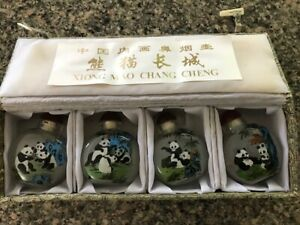 Vintage Set Of 4 China Glass Hand Painted Panda And Great Wall Snuff Bottles