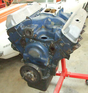 1968 1969 1970 428 Cobra Jet Engine Cj Scj Mustang Shelby Fe Big Block