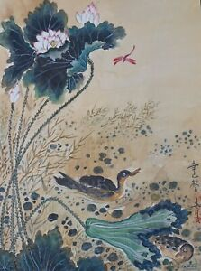 Very Fine Korean Minhwa Folk Hand Painting Duck Flowers Dragon Fly Signed