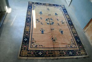 Hand Made Afghan Beluch Zakhini Pictorial Old Rug Size 193 Cm X 116 Cm Wool Rug