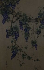 Large Korean Minhwa Folk Hand Painting Grape Tree Signed Framed On Jangji Paper