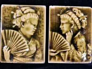 Antique Pair American Aesthetic Movemnt Majolica Fireplace Geisha Portrait Tiles