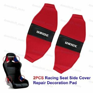 2pcs Jdm Bride Racing Seat Red Pvc Side Cover Repair Decoration Pad Seat Racing