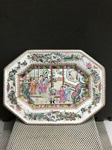 Large Antique Famille Rose Chinese Porcelain Plate
