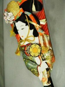 Antique Japanese Geisha Doll In Kimono Battledore Figure Vintage