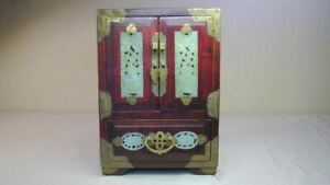 Ornate Chinese Carved Jade Wood Chest Box