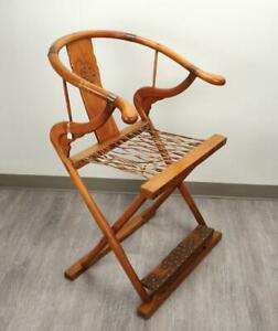 Antique Chinese Dragon Carving Hardwood Leather Folding Chair Qing Dynasty