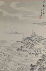 Fine Chinese Sumi Ink Hand Painting Sampans Rough Sea Signed Framed