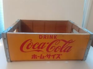 Rare Yellow & Red Tall Drink Coca-Cola Wood Crate or Box Japanese home size