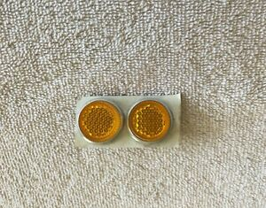 Nos License Plate Amber Yellow Jeweled Fastener Vintage Reflector Accessory