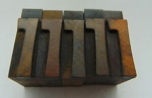 Vintage Printing Letterpress Printers Block Lot Of 5 Letter R Wood Type