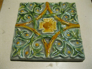 Victorian Era Arts Crafts Art Nouveau Garden Majolica Tile Purchased In France