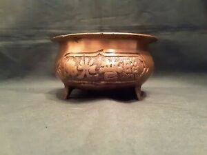 Large Chinese 4 Bronze Copper Censer Incense Burner Footed 15 Character Mark